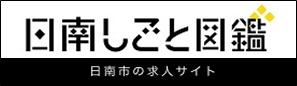 sigotozukan_banner.png